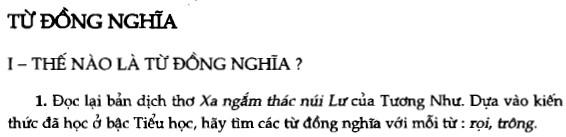 Soạn bài Từ đồng nghĩa sgk Ngữ văn 7 tập 1