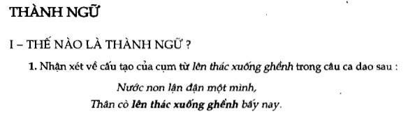 Soạn bài Thành ngữ sgk Ngữ văn 7 tập 1